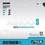 STIGA(スティガ) AIROC/エアロック S  卓球ラバー 裏ソフトラバー(ホールド系テンションラバー) 卓球用品[9601-1/9601-2/9602-1/9602-2] 【DM便利用可】