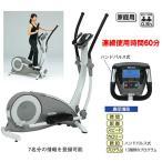 Yahoo!サンワード【送料無料】クロストレーナーIT106 H-7457 フィットネストレーニング機器(家庭用)
