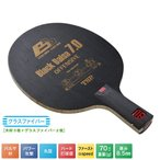 TSP ブラックバルサ7.0 CHN 021263 卓球ラケット 中国式ペン 攻撃用 卓球用品【送料無料】