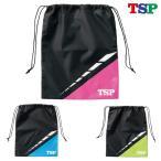 TSP シューズ袋 042408 卓球バッグ 卓球用品 ヤマト卓球