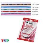 TSP カラーサイドテープ 044152 卓球メンテナンス サイドテープ 卓球用品 【DM便利用可】