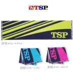 TSP卓球用品 ストライプJQスポーツタオル