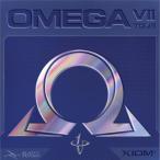 (8月発売/予約) XIOM エクシオン オメガ7 ツアー 卓球ラバー 裏ソフト 095885