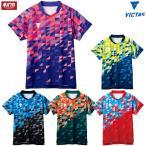 卓球ユニフォーム VICTAS ヴィクタス V-GS220 2021年全日本選...