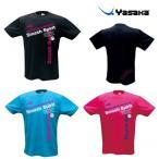 (数量限定品) ヤサカ Yasaka 卓球 Tシャツ スマスピTシャツ YK-202 男女兼用 卓球 トレーニングシャツ ユニフォーム