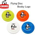 チャムス CHUMS フライングディスクブービーロゴ フリスビー 日本製 CH62-1022