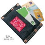 ●ネコポス1点まで可 EVISU エヴィス カードケース (ブラックステッチ) EAD-0007SD-002