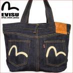 EVISU エヴィス エビス ジーパン型 デニムトートバッグ KOJIMA EBD-0038ID