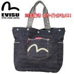 EVISU エヴィス エビス 2Way デニム トート&ショルダーバッグ タワタン2 トート(Mサイズ) EBD-0073TW