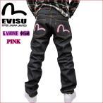 ショッピングEVISU EVISU エヴィス エビス ジーンズ NO2素材 やや細め #2000ジーンズ デニム カモメ刺繍 ピンク EGD-2000E2