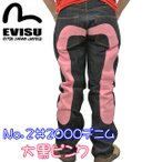 EVISU エヴィス エビス  X WAREHOUSE ウエアハウス ジーンズ NO2素材 レギュラーシルエット #2000ジーンズ(デニム) 大黒ピンクカモメ