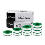 アサダ シールテープ R50356 (10個入り)