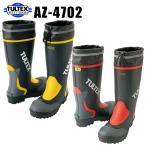 アイトス タルテックス安全靴 安全長靴(先芯あり)AZ-4702