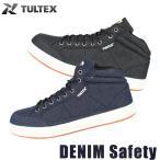 アイトス タルテックス安全靴 スニーカー AZ-51644