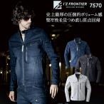 秋冬用作業服・作業用品 ストレッチ3Dワークジャケッ