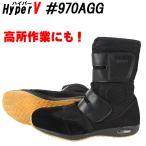 日進ゴム安全靴 半長靴マジックHV-970AGG  (188)