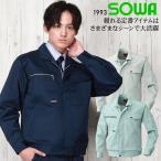 ����� ����� ������  ŵ�֥륾�� ����SOWA1993