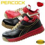 ショッピングディアドラ 安全靴 スニーカー ディアドラ PEACOCK