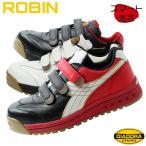 ショッピングディアドラ 安全靴 スニーカー ディアドラ ROBIN