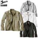 作業服 春夏用 作業着 かっこいい おしゃれ 長袖ジャンパー 自重堂ジャウィン Jichodo Jawin55000