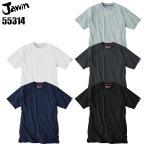 作業用 半袖Tシャツ 自重堂Jichodo55314