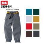 作業用鳶服 ロングニッカ 寅壱TORAICHI2530-414