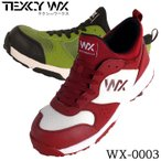 【SALE】 アシックス商事安全靴 スニーカー  送料無料  WX-0003 メンズ スリップオン スリッポン タイプ 紐 JSAA規格A種  2019新作 全2色 25cm-28cm