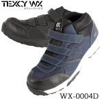 【在庫処分】アシックス商事安全靴 スニーカー 送料無料 WX-0004D メンズ マジックタイプ JSAA規格A種 2019新作 全2色 25cm-28cm
