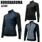 秋冬用作業服・作業用品 中綿インサレーション クロダルマKURODARUMA 32131