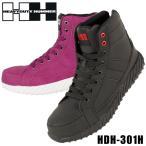 HEAVYDUTY HUMMER  弘進ゴム カジュアル安全靴 スニーカー ハイカット 紐タイプ HDH-301H FLY  26.0cm  ブラック
