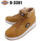 ディッキーズ安全靴 スニーカー D-3301