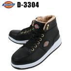 ディッキーズ安全靴 スニーカー D-3304