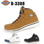 ディッキーズ安全靴 スニーカー D-3308