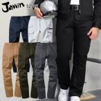 秋冬用作業服・作業用品 ストレッチノータックカーゴパンツ 自重堂ジャウィンJichodo Jawin 52502