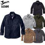 作業服 作業着 かっこいい おしゃれ 秋冬用 長袖シャツ 自重堂ジャウィンJichodo Jawin 52504