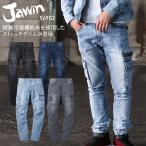 春夏用  作業服・作業用品 ストレッチノータックカーゴパンツ メンズ 自重堂 Jawin ジャウィン 56902