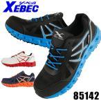 ジーベックXEBEC 安全靴 スニーカー 85142 ローカット 紐タイプ JSAA規格A種 全3色 22cm-30cm 男女兼用 レディース 女性サイズ対応 通気性 衝撃吸収 耐滑 耐油の画像