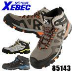 ジーベック安全靴 スニーカー 85143