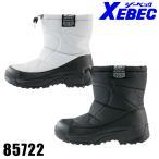 安全靴 作業用品 スニーカー XEBEC(ジーベック)  長靴(先芯あり) メンズ レディース 85722 S(23.5~24.0)-4L(28.5~29.0)