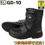ジーデージャパン安全靴 半長靴マジックGD-10