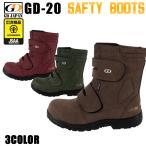ジーデージャパン安全靴 半長靴マジックGD-20