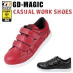 ジーデージャパン安全靴 スニーカー GD-MAGIC