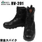 荘快堂安全靴 RV-201