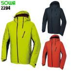 ショッピング服 防寒着 作業服 作業着 防水防寒ジャケット 桑和SOWA2204
