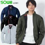 秋冬用作業服・作業用品 ストレッチウインドブレーカー 桑和SOWA43301