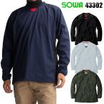 秋冬用作業服・作業用品 Vネックストレッチウインドブレーカー 桑和SOWA43302