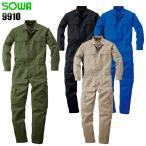 作業服 長袖つなぎ服 桑和SOWA9910