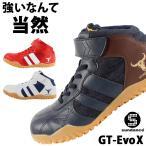 安全靴 作業用品  スニーカー サンダンス(SUNDANCE) メンズ レディース 女性サイズ対応 ハイカット 紐 マジック 耐油 GT-Evo X 23.0cm-28.0cm