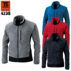 防寒着 作業服・作業用品 マイクロファーロングスリーブジャケット 藤和TS-DESIGN 4236