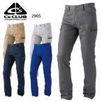 春夏用 作業服・作業用品 メンズカーゴパンツ メンズ 中国産業CUC 2905